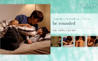 SILKC-175 be rounded- 月野帯人-
