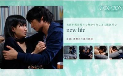 SILKC-172 new life- 東惣介-