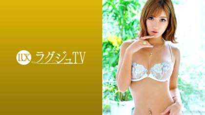 259LUXU-1015 ラグジュTV 1004 綾瀬愛花 28歳 ダンサー