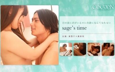SILKC-179 sage's time- 東惣介-
