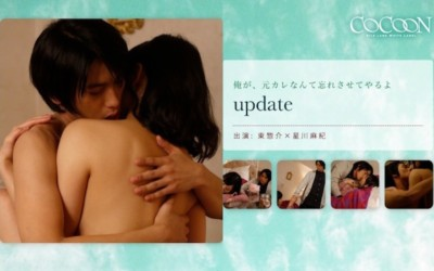 SILKC-176 update- 東惣介-