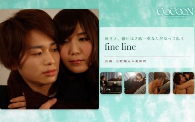 SILKC-180 fine line- 北野翔太-