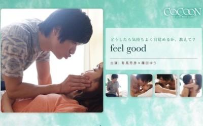 SILKC-186 feel good-有馬芳彦-