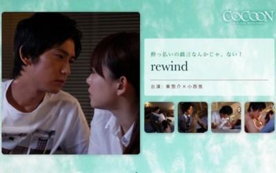 SILKC-188 rewind- 東惣介-