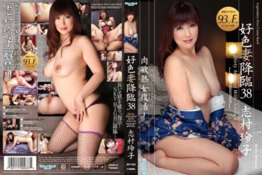 Tokyo Hot SKY-263 好色妻降臨 Vol.38 : 志村玲子