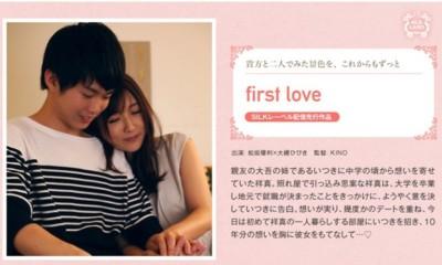 SILKS-034 first love