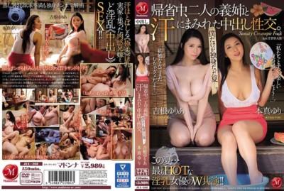 [中国語字幕]JUL-268 僕だけが独身だった夏―。帰省中、二人の義姉と汗にまみれた中出し性交。