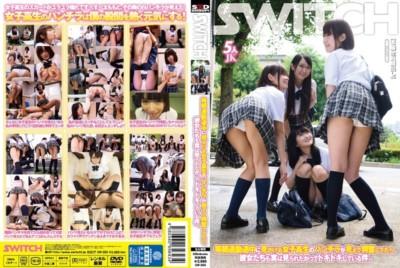 SW-369 毎朝通勤途中に見かける女子校生のパンチラが見えて興奮してたら、彼女たちも実は見られたがってドキドキしている件。
