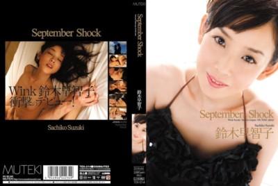 TEK-014 September Shock 鈴木早智子