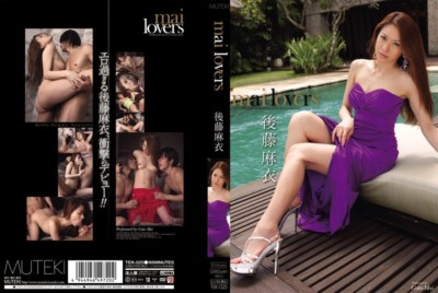TEK-025 mai lovers 後藤麻衣
