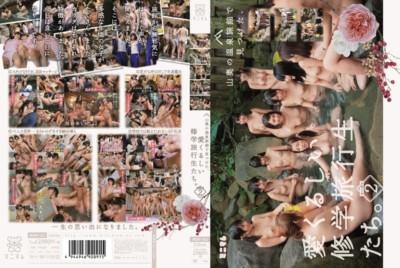 MUM-143 山奥の温泉旅館で見つけた、愛くるしい修学旅行生たち。シーズン2