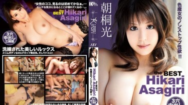 MKD-S151-A KIRARI 151 the BEST Akari Asagiri 色魔女のノンストップ性欲!! :朝桐光