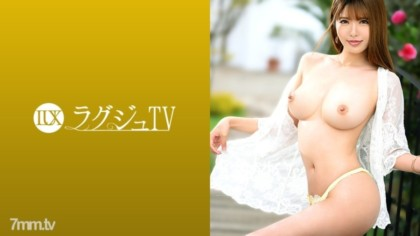 [259LUXU-1422]ラグジュTV 1398 美巨乳看護師が情熱的なセックスを求めてAV出演!卑猥に妖艶に一心不乱に乱れ…あまりの快楽に潮吹き絶頂!
