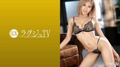 [259LUXU-1405]ラグジュTV 1389 オシャレでクールな風貌だが実はドMという見事なギャップ!美脚で美尻で美乳の持ち主という誰もが羨む美スタイルと、男心をくすぐる甘い反応に釘付け!