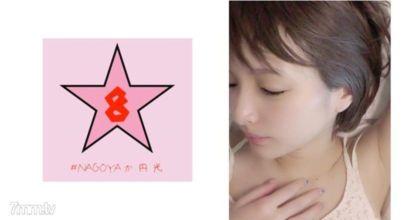 [493NAEN-082]眠○姦!?寝込みハメ撮り!?ミニマム系セフレとおはようセックス