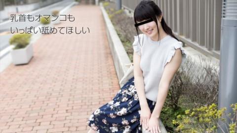10mu 072818_01 咲田凛 乳首もオマンコも好きです