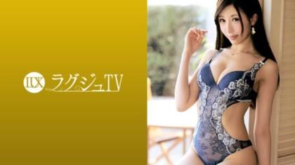 259LUXU-963 ラグジュTV 954 飯倉優里 28歳 カーディーラー受付