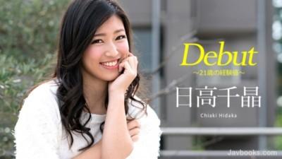 Carib 051818-669 日高千晶 Debut Vol.47 〜21歳の経験値〜