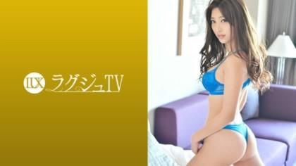 259LUXU-941 ラグジュTV 930 長谷川瑞穂 23歳 旅行会社勤務