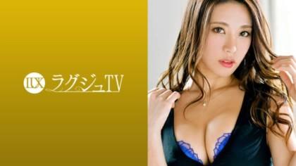 259LUXU-934 ラグジュTV 924 桜木谷かおる 34歳 お琴の講師