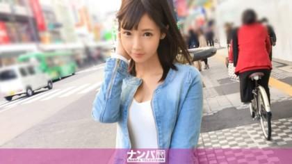 200GANA-1284 マジ軟派、初撮。 758 in 蒲田 みゆ 23歳 美術スタッフ