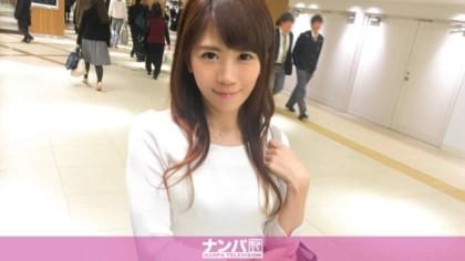 200GANA-1234 マジ軟派、初撮。 769 in 横浜 チームN さや 23歳 漫画家アシスタント