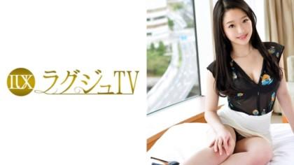 259LUXU-863 ラグジュTV 849 槙嶋優 26歳 社長秘書