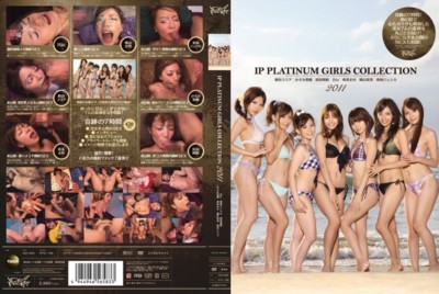 IPTD-796 IP PLATINUM GIRLS COLLECTION 2011