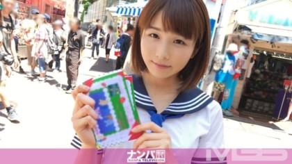 200GANA-1052 コスプレカフェナンパ 05 in 千駄ヶ谷 ゆか 19歳 コスプレカフェ店員