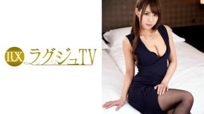 259LUXU-604 ラグジュTV 609 長谷川友梨 28歳 カフェ店員