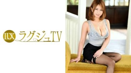 259LUXU-569 ラグジュTV 553 宮沢笑美 28歳 下着デザイナー