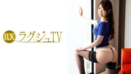 259LUXU-799 ラグジュTV 767 小島絵美 27歳 レストラン経営