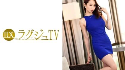 259LUXU-751 ラグジュTV 684 早川美緒 23歳 バレエ講師