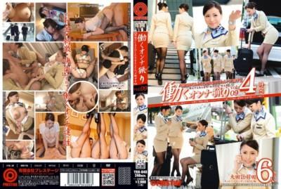 YRH-040 働くオンナ猟り vol.09