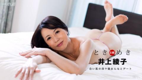 1pon 052317_530 井上綾子