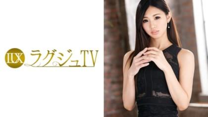 259LUXU-636 中西麗美 26歳 モデル