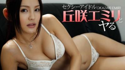 HEYZO-1478 丘咲エミリ