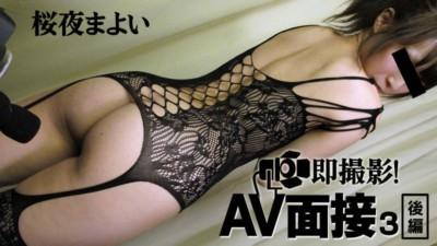 HEYZO-0747 桜夜まよい