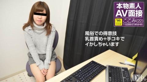 10mu 040817_01 朝川ここみ