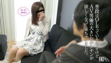 10mu 072316_01 桜井涼花