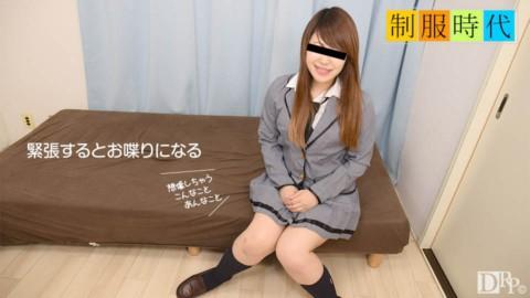 10mu 010117_01 安室絵里