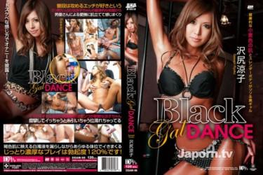 サムライポルノ DSAM-98 Black gal DANCE : 沢尻涼子