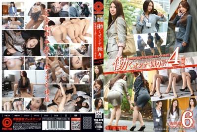 YRH-028 働くオンナ猟り vol.07