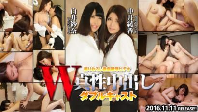 Tokyo Hot n1198 白井紗奈,中井綾香