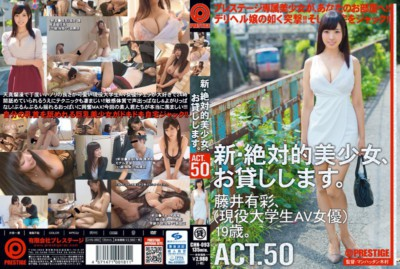 CHN-093 新・絶対的美少女、お貸しします。 ACT.50 藤井有彩