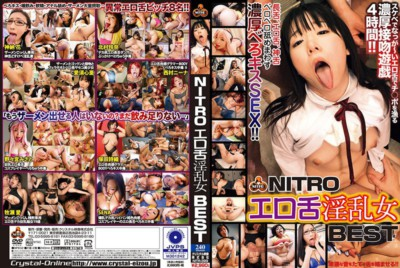 NITR-399 NITRO エロ舌淫乱女 BEST