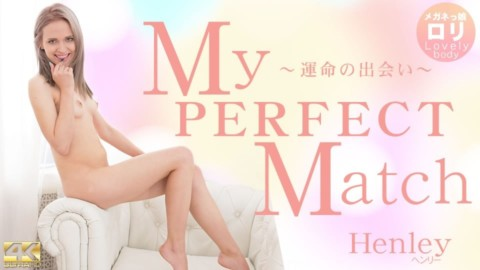 金8天国 3046 ヘンリー My PERFECT Match 〜運命の出会い〜 Henley