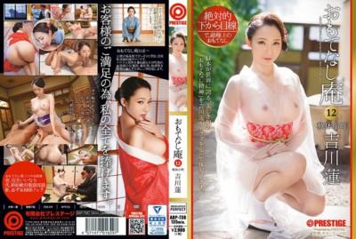 免費線上成人影片,免費線上A片,ABP-738 - [中文]絕對用仰望視線 陪伴小廟 軟體小鎮 吉川蓮 12
