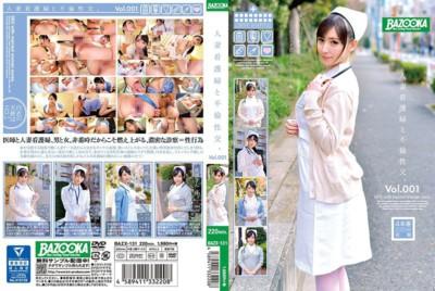 BAZX-131 人妻看護婦と不倫性交。Vol.001