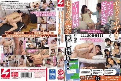 NNPJ-204 チャットアプリでナンパして仲良くなった女子大生をヤリ部屋に連れ込みセックス完全隠し撮り!!